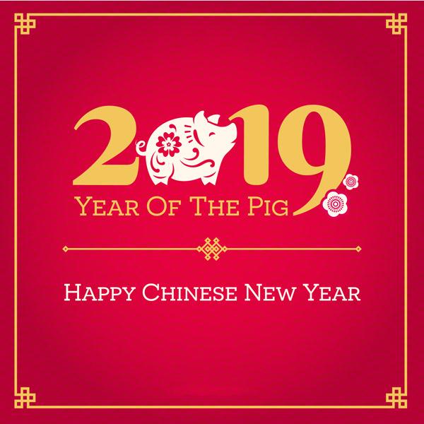猪海报新年表情恶元素包搞大雄图片