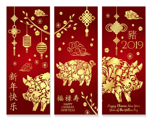 金色猪年banner