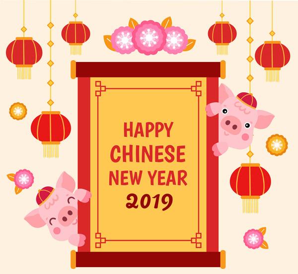 2019粉色猪贺卡