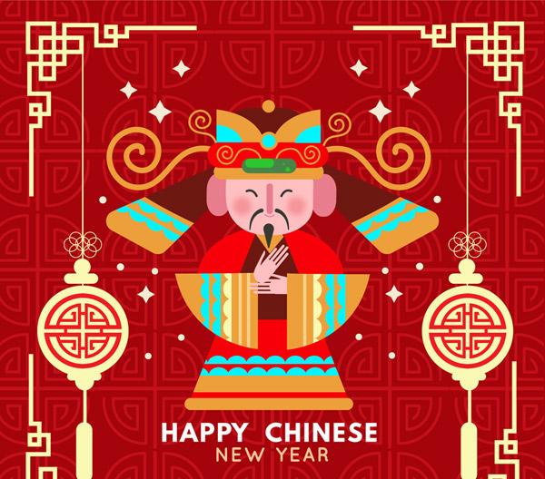 素材分类: 矢量春节所需点数: 0 点 关键词: 创意春节财神爷贺卡矢量