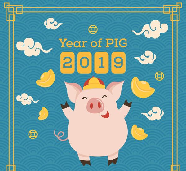 2019年,卡通,猪,元宝,贺卡,云朵,猪年快乐,矢量图,ai格式 下载文件