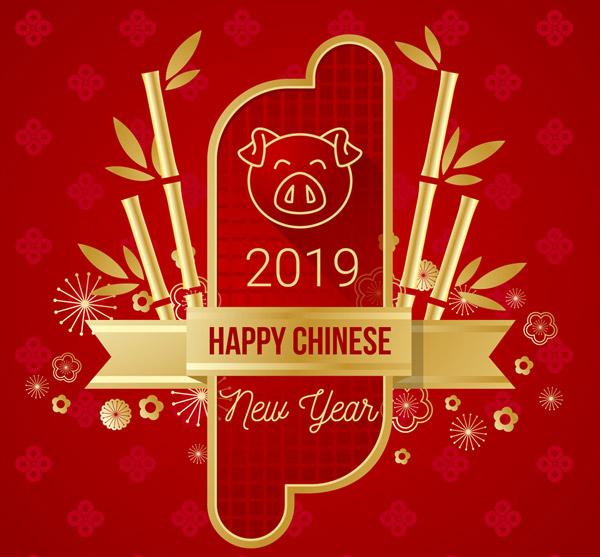 2019竹子和猪贺卡