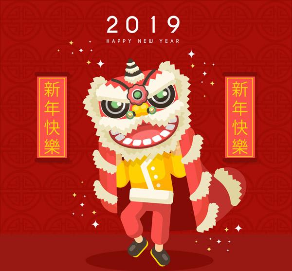 关键词: 2019年春节舞狮贺卡矢量素材,新年快乐,2019年,春节,舞狮子