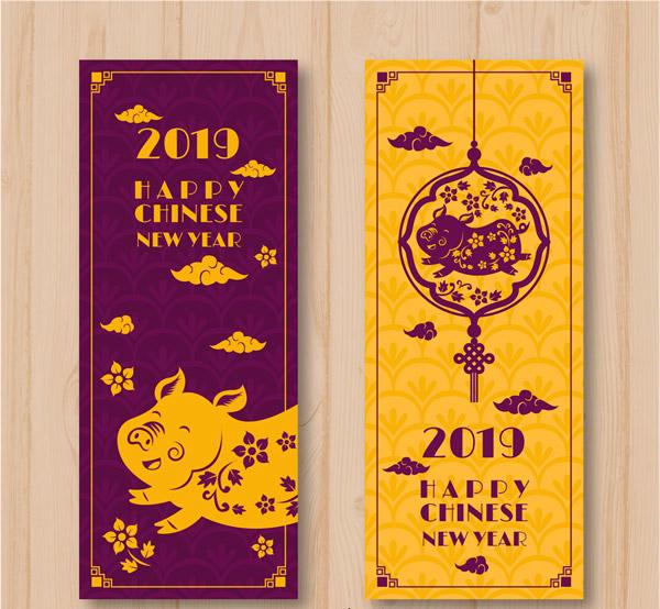 剪纸猪banner