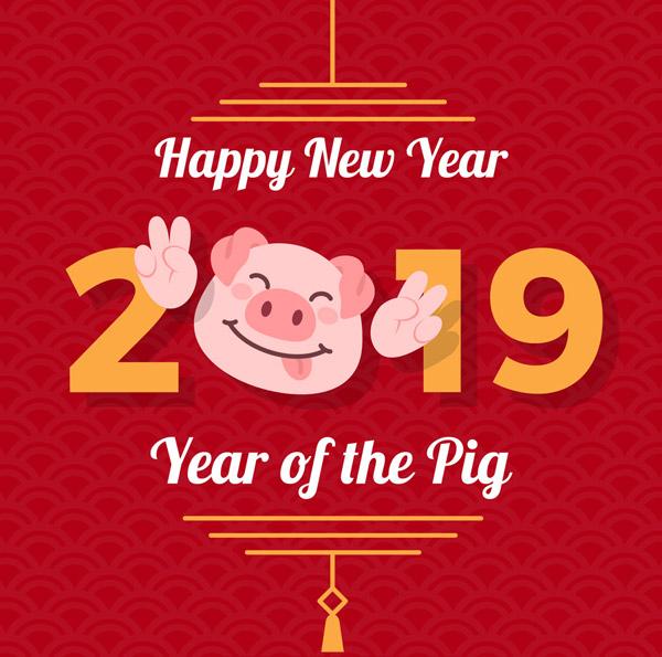 可爱猪年贺卡