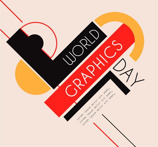 世界平面设计日