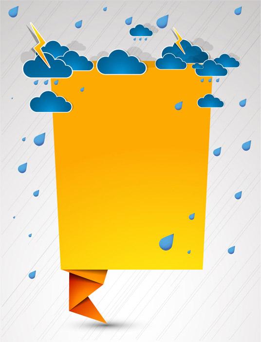 可爱童趣云朵折纸文本模板矢量素材