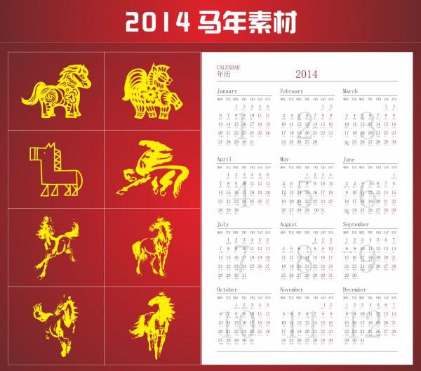 Horse calendar vector