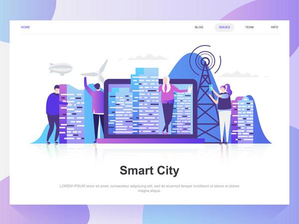 智能城市概念插画