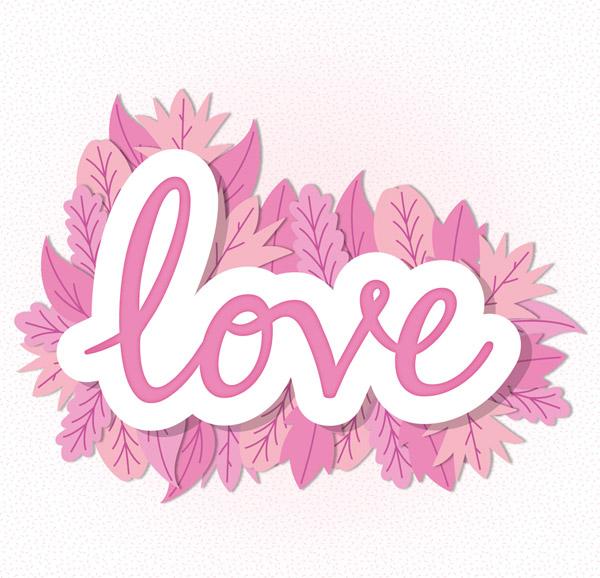 爱的艺术字