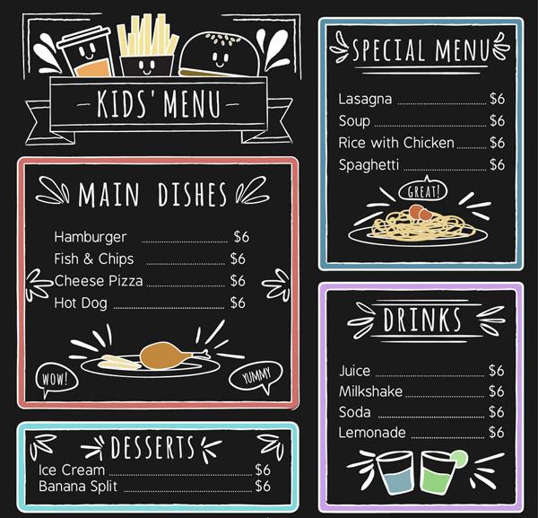 手绘黑板儿童菜单