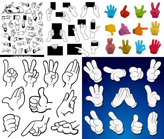 各种手势矢量