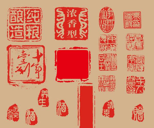 传统印章设计_其它 - 素材中国_素材CNN