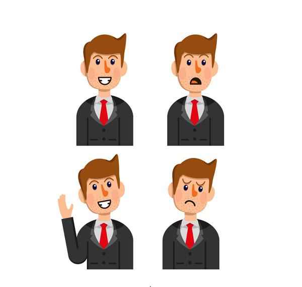 商务男子半身像