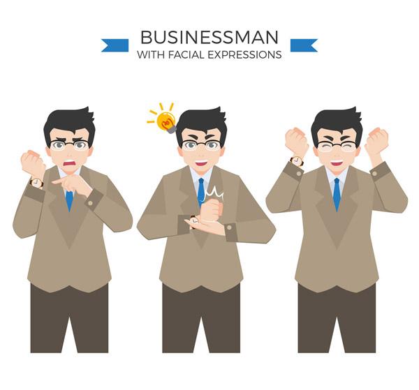 戴眼镜商务男子