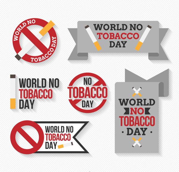 世界无烟日标签