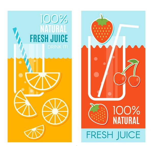 果汁banner
