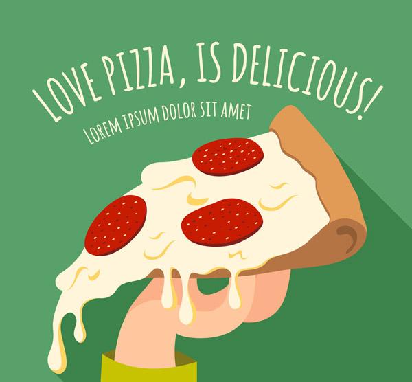 举三角披萨的手臂