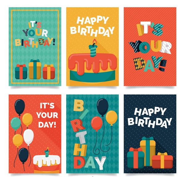 生日礼盒和气球卡片