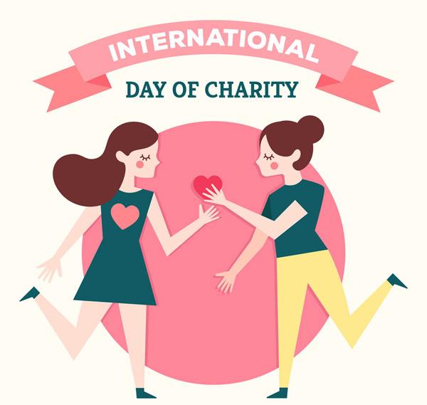 世界慈善日