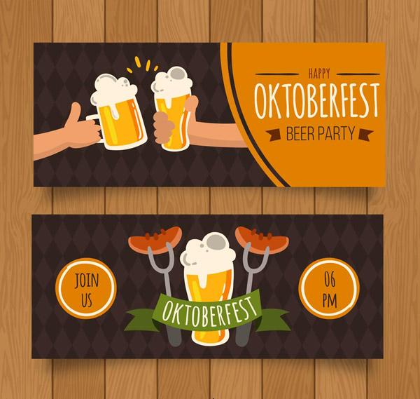 啤酒节派对banner