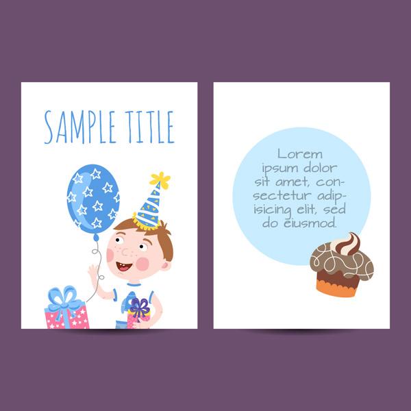 男孩生日祝福卡片