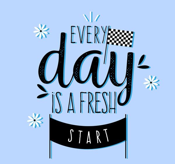 每天都是新的开始