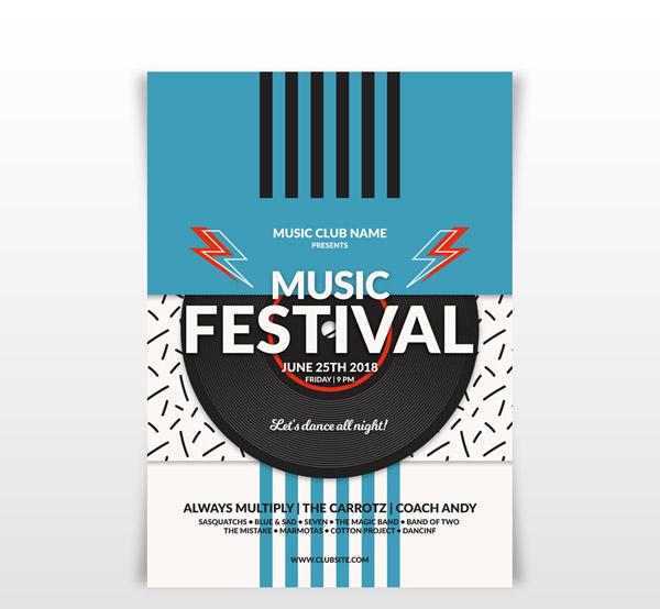黑胶唱片音乐节海报