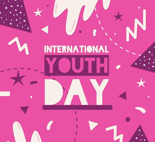 国际青年节