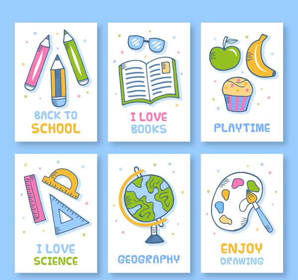 校园元素卡片
