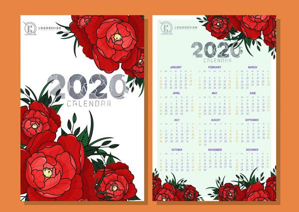 2020花卉年历