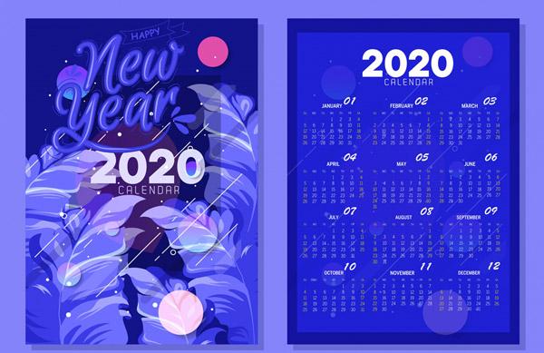 2020树叶年历