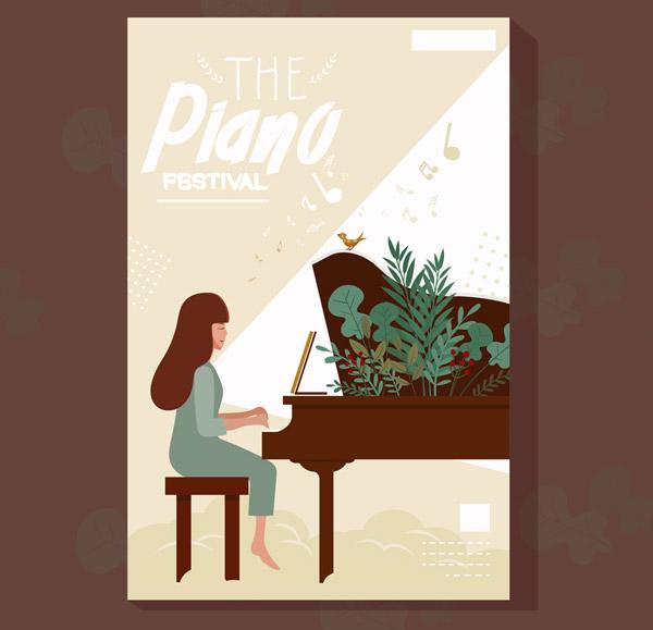 钢琴音乐节传单