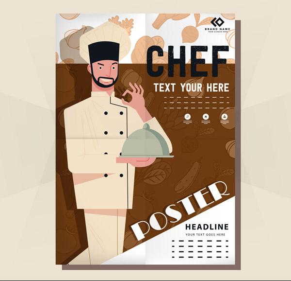 端菜肴的厨师海报
