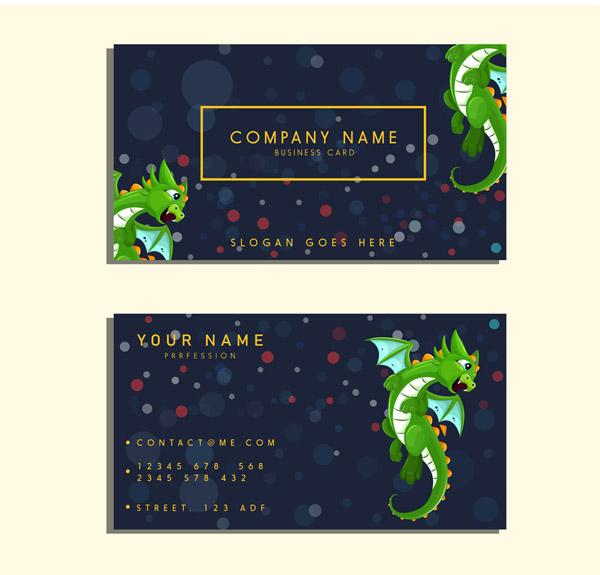 绿色龙商务名片