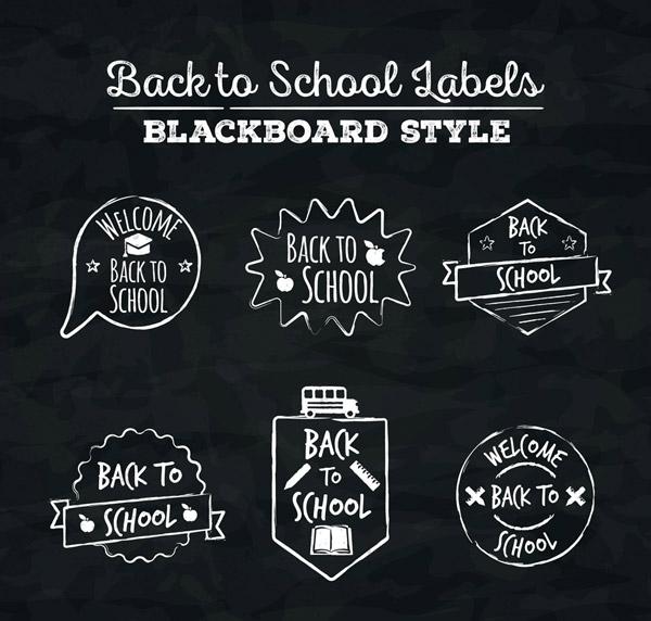 黑板画风格返校标签
