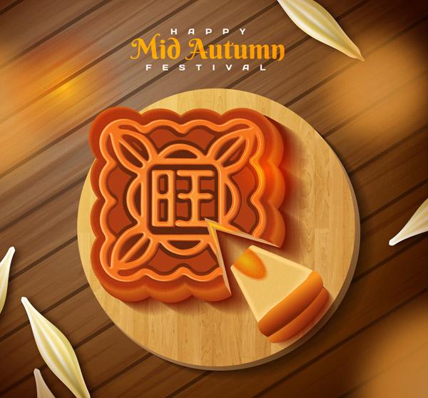 盘中的中秋月饼