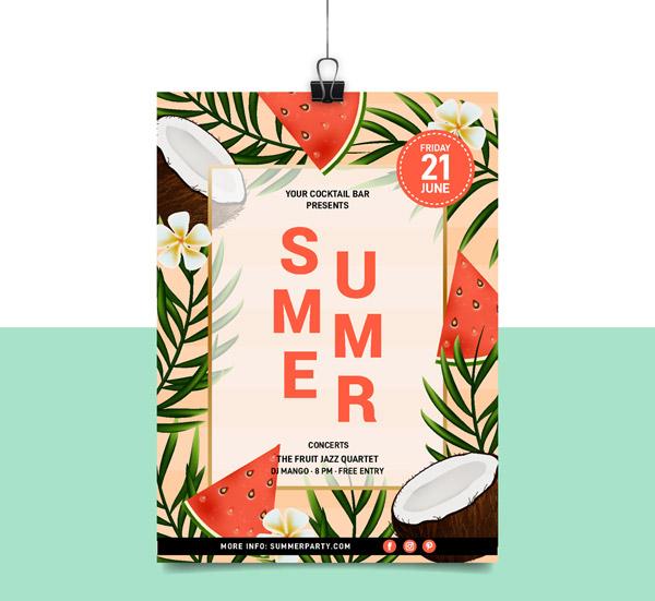 蔬果夏季派对海报