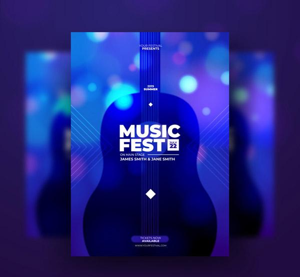 大提琴音乐节海报