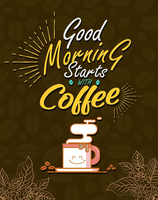 早餐咖啡海报