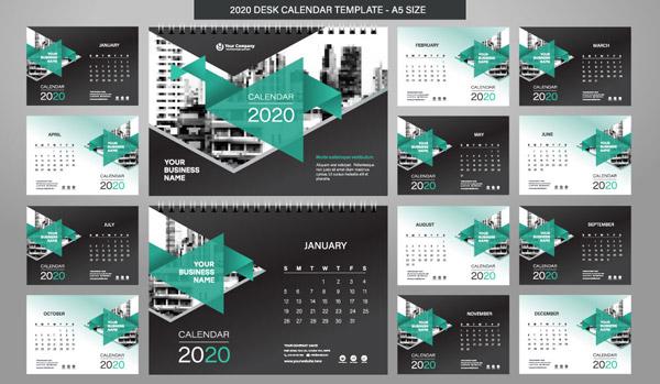 2020年绿色年历
