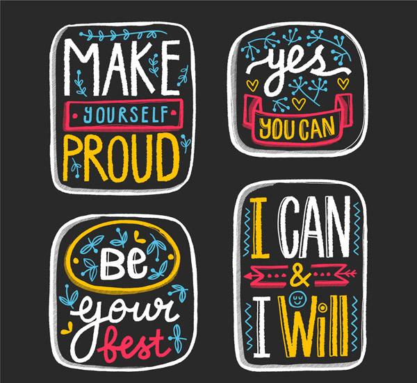 励志隽语艺术字
