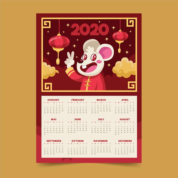 可爱老鼠年历