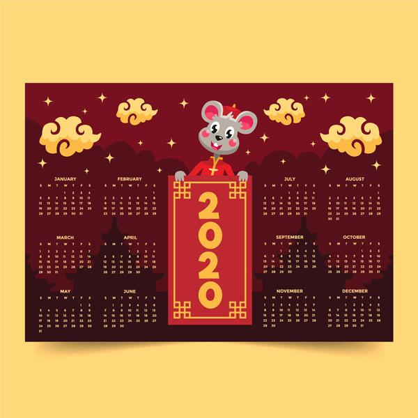 创意老鼠年历