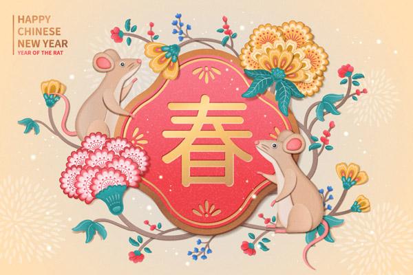 花卉老鼠贺卡