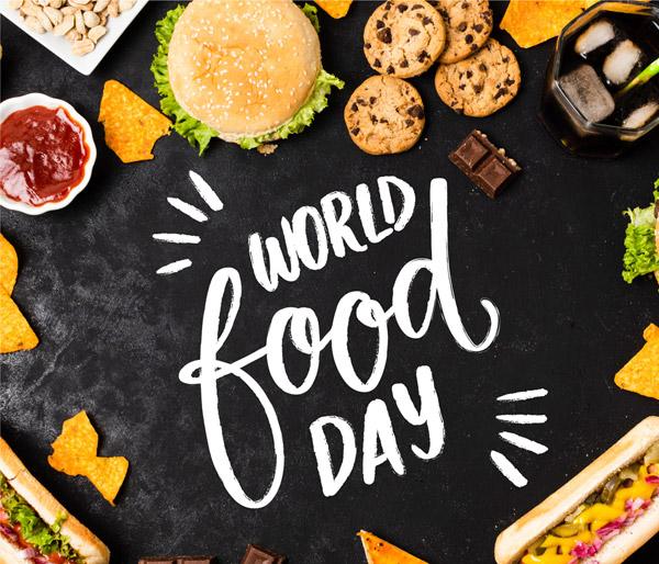 世界粮食日艺术字