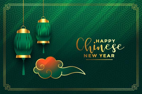 中国新年贺卡