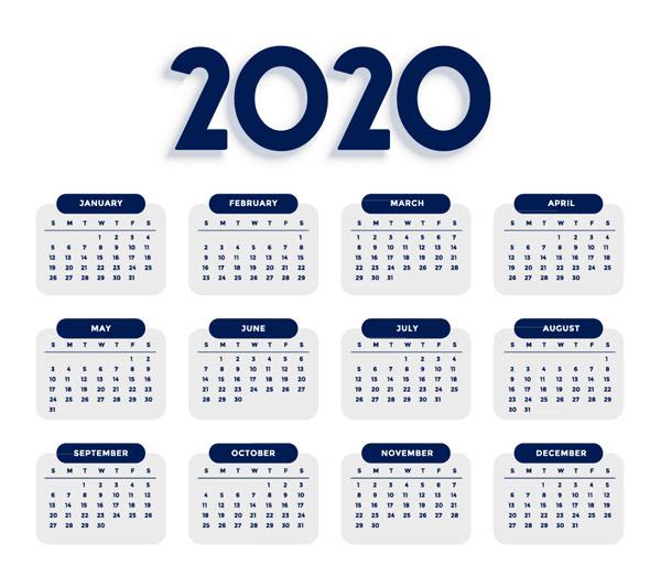 2020年年历