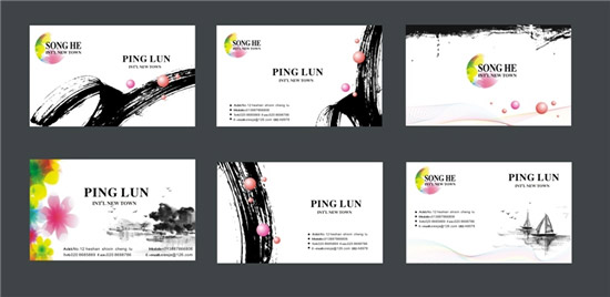 Chinese traditional ink painting style business cards