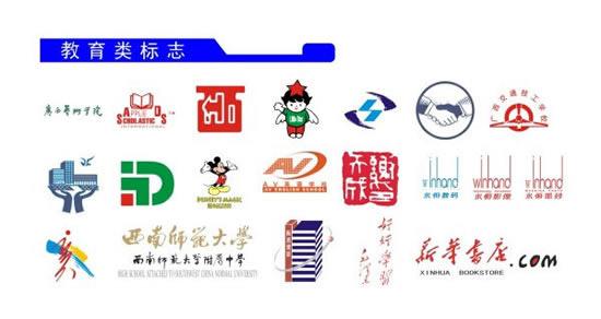0 点 关键词: 教育类logo标志矢量素材教育类标志,logo标识,新华书店图片